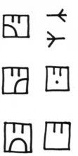 07semaphore elements.jpg