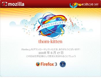 downloadday2008.jpg