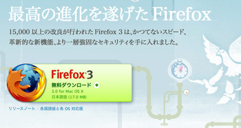 ff03.jpg