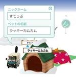 yamato-blgpts.jpg