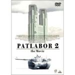 patlabor02movie.jpg