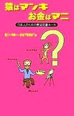 pb-bookfeb02.jpg