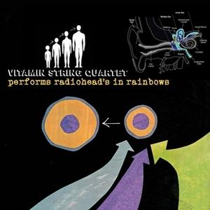 vitaminstringsquartet-01.jpg