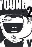 youngmen02.jpg